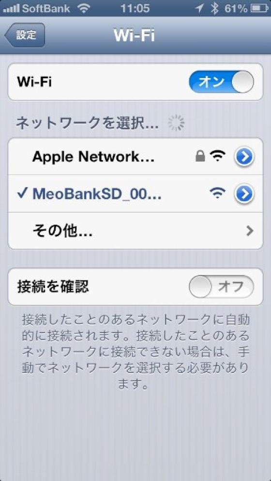 TAXAN MeoBankSD 002 iPhoneでSDカードとUSBメモリが読めると便利さが実感できるガジェットを使ってみた