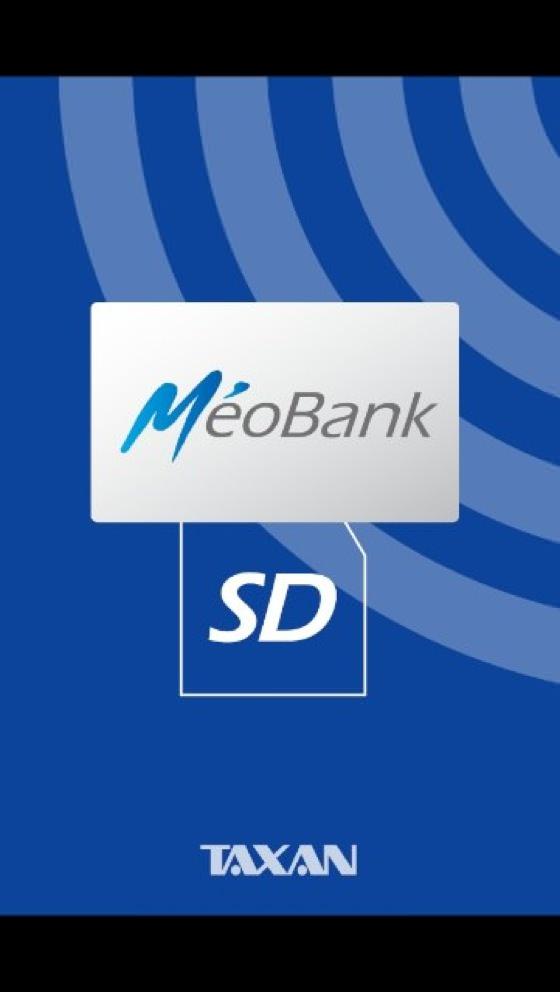 TAXAN MeoBankSD 003 iPhoneでSDカードとUSBメモリが読めると便利さが実感できるガジェットを使ってみた