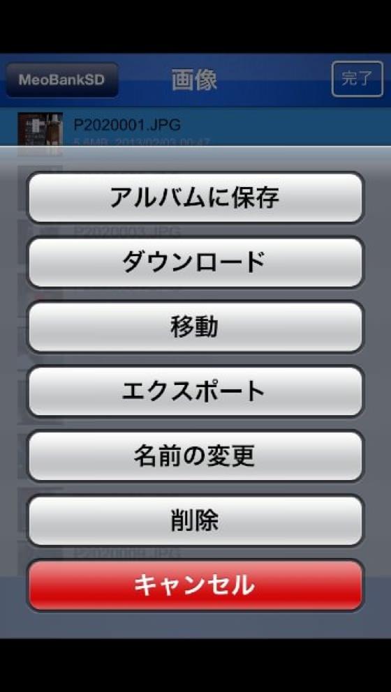 TAXAN MeoBankSD 007 iPhoneでSDカードとUSBメモリが読めると便利さが実感できるガジェットを使ってみた