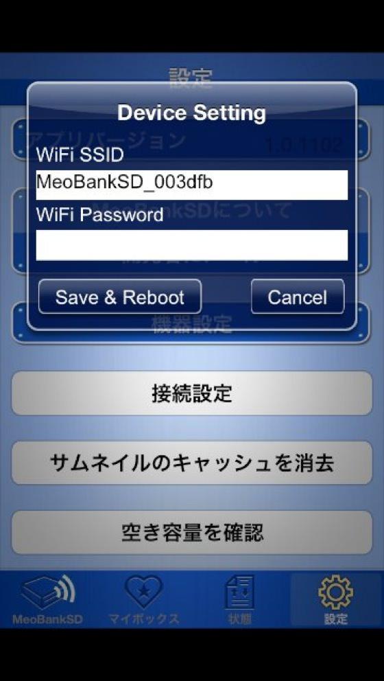 TAXAN MeoBankSD 009 iPhoneでSDカードとUSBメモリが読めると便利さが実感できるガジェットを使ってみた