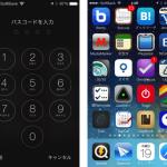 iPhone 5をさっそくiOS7にアップデートしてみました