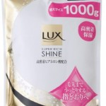Lux Super Rich
