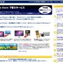 Macを買い換えたら絶対利用したいAppleStore下取りサービス